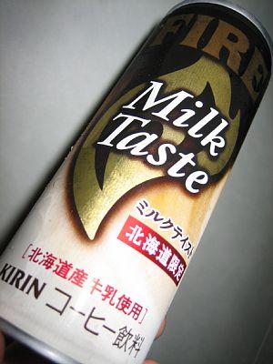 北海道限定缶コーヒーその3