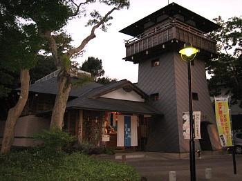 修善寺 筥湯