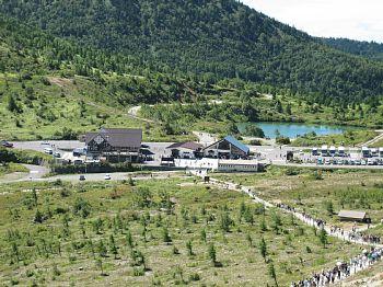 白根山レストハウス