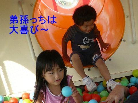 aikariku_20080916_1