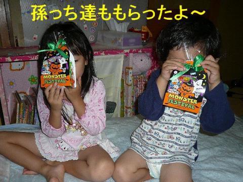 aikariku_20081008_1