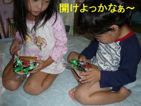 aikariku_20081008_3