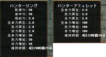 2009-8-15-4-32-33.jpg