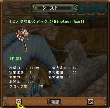 2009-9-4-0-18-26.jpg
