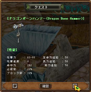 2009-9-4-0-18-36.jpg