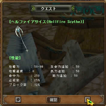 2009-9-4-0-18-43.jpg