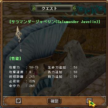 2009-9-4-0-18-53.jpg