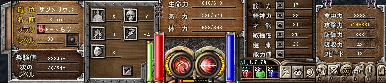 2009-9-4-0-54-3.jpg