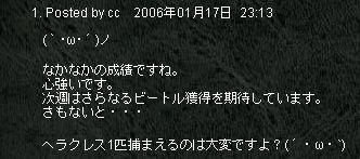 WS05612.jpg