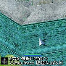 ss20030322-01.jpg