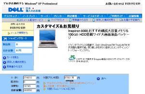 ss20051020-01.jpg