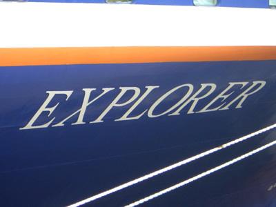 explorer-04.jpg
