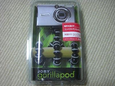 gorillapod.jpg