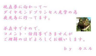 huzai01.jpg