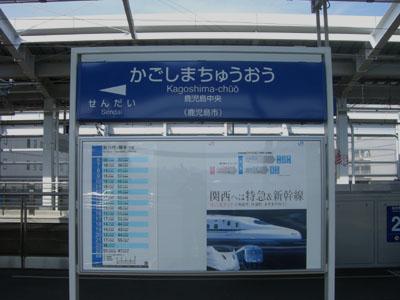 kagoshima-diamond-007.jpg
