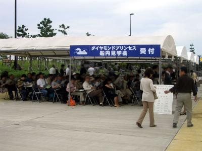 kagoshima-diamond-030a.jpg
