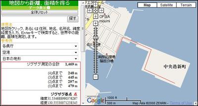 marinpoto-kagoshima2.jpg