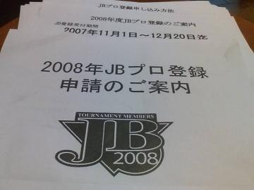 20071209170551