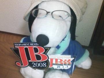 20080119115053