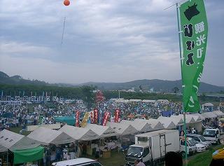 和牛祭り風景