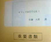 20051209141102.jpg