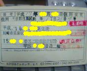 20060119011907.jpg