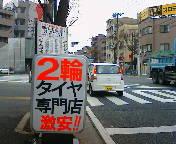 20060206115509.jpg