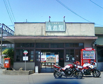 200605211247.jpg