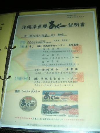 200611241713.jpg