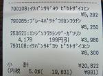 200704031545.jpg