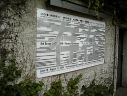 200806281625.jpg