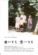 ★★★★☆:家族写真、、、どんなふうに見えるだろうか?