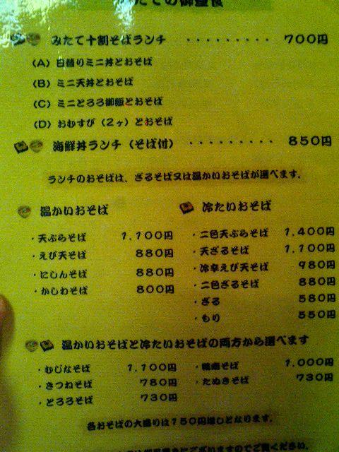 CA251006.jpg