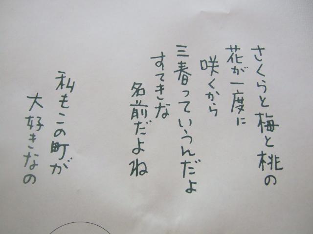 F5-7.jpg