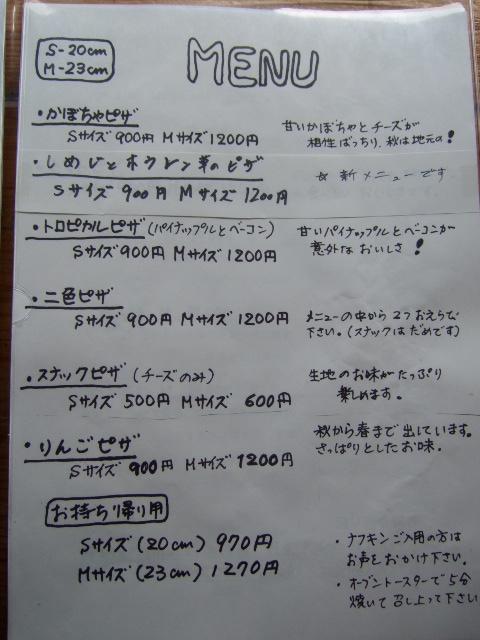 isigama12.jpg