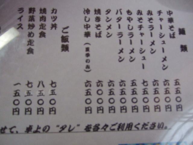 karahuto7.jpg