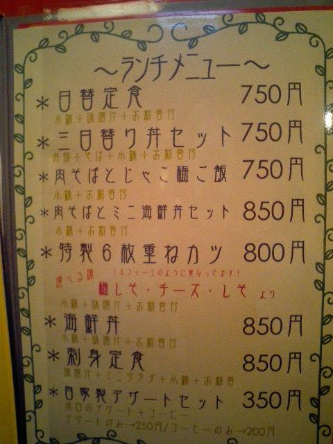 kazu10.jpg