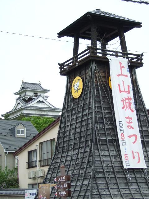 kimidango1.jpg