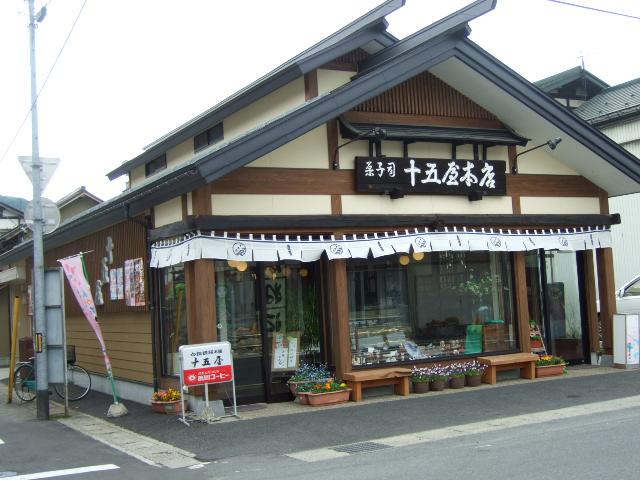 kimidango7.jpg