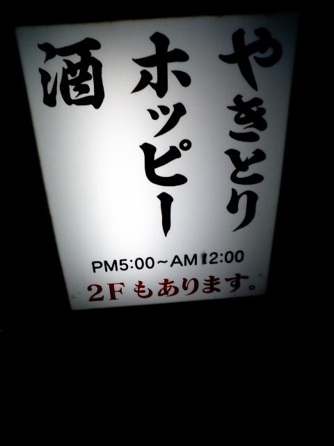 kuroda3.jpg