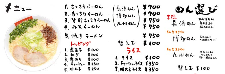 m_bk1_01.jpg