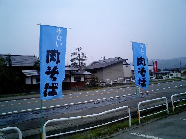 marukiya2.jpg