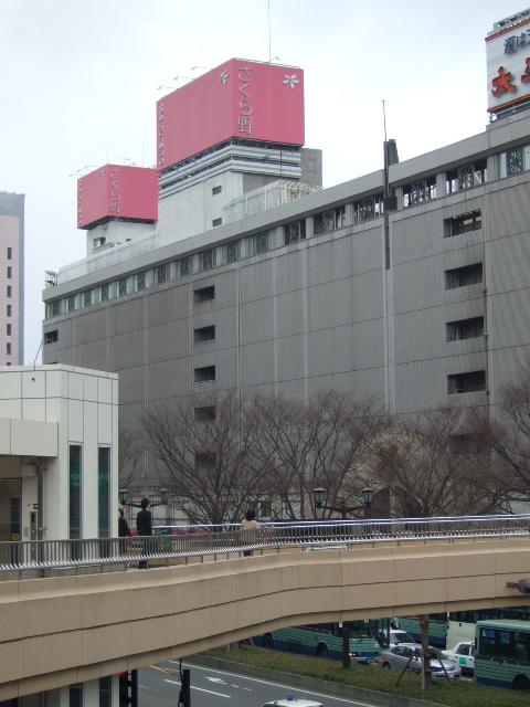 miyashokuf1.jpg
