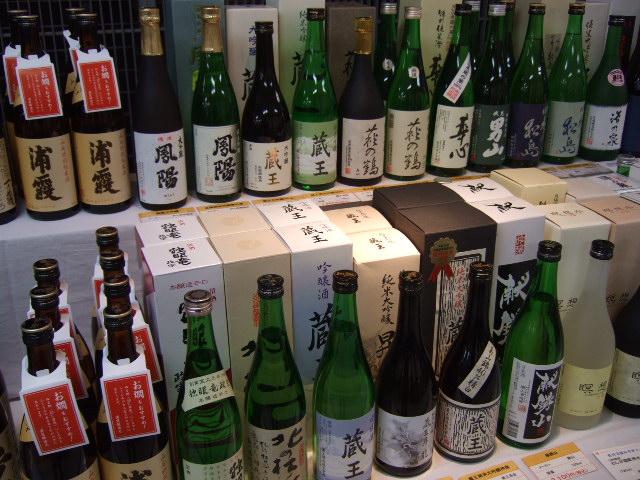 miyashokuf12.jpg