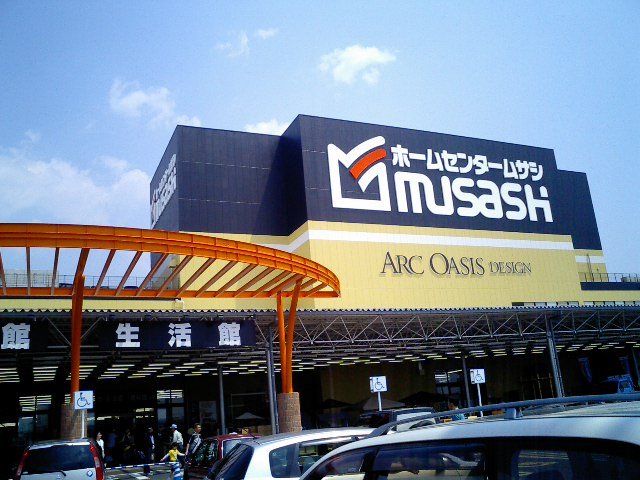 musashi1.jpg