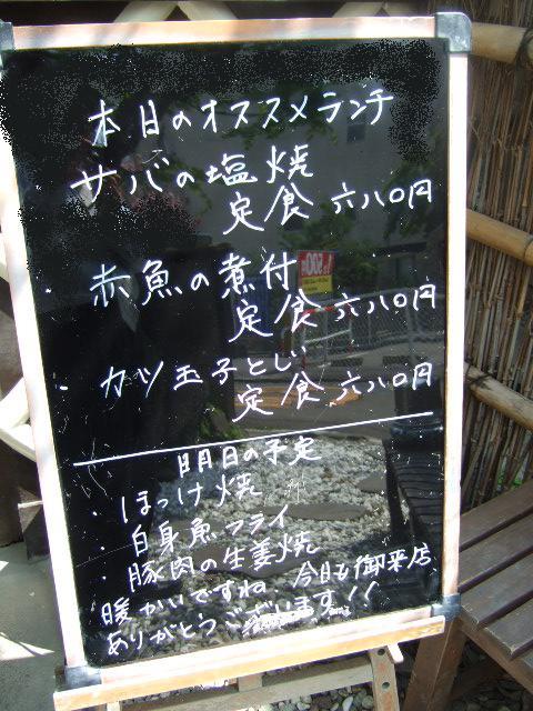 oyaji03.jpg