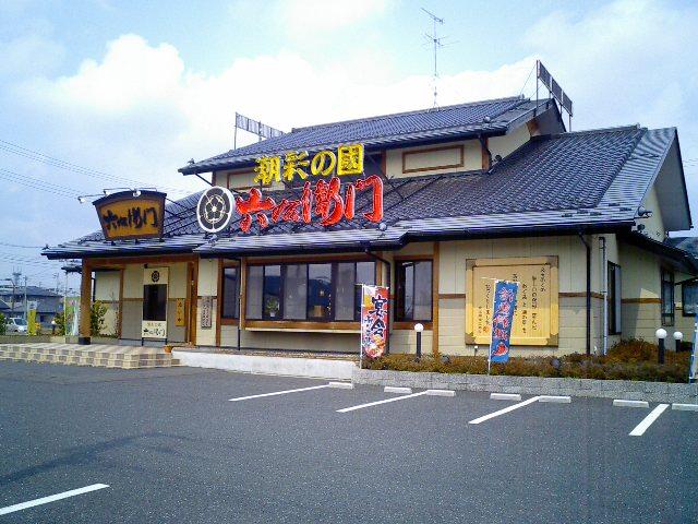 rokuemon1.jpg