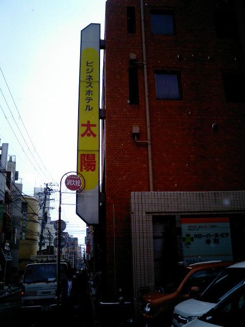 san8.jpg