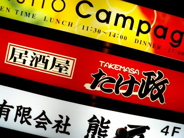 takenomi2.jpg