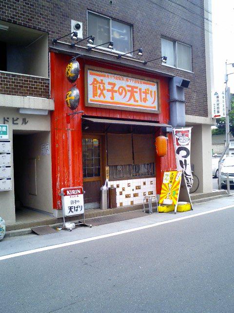 tenpari1.jpg